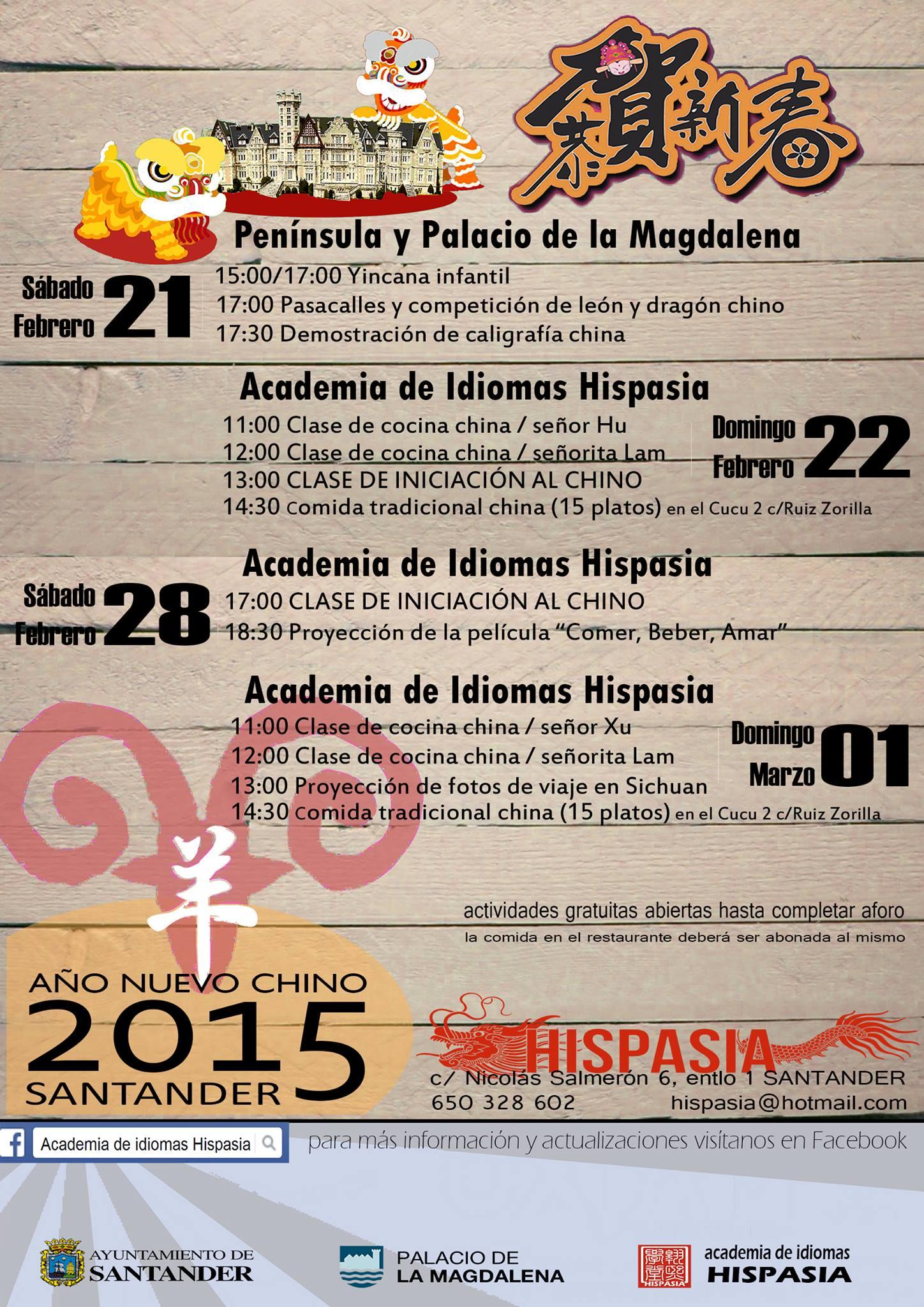 Programación de las celebraciones del Año Nuevo Chino en Santander.