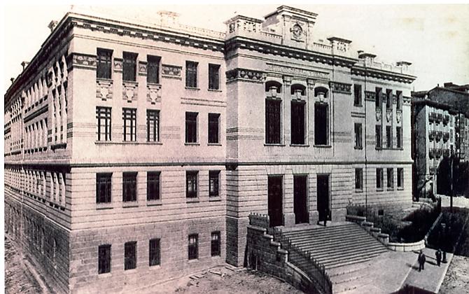 Instituto Santa Clara