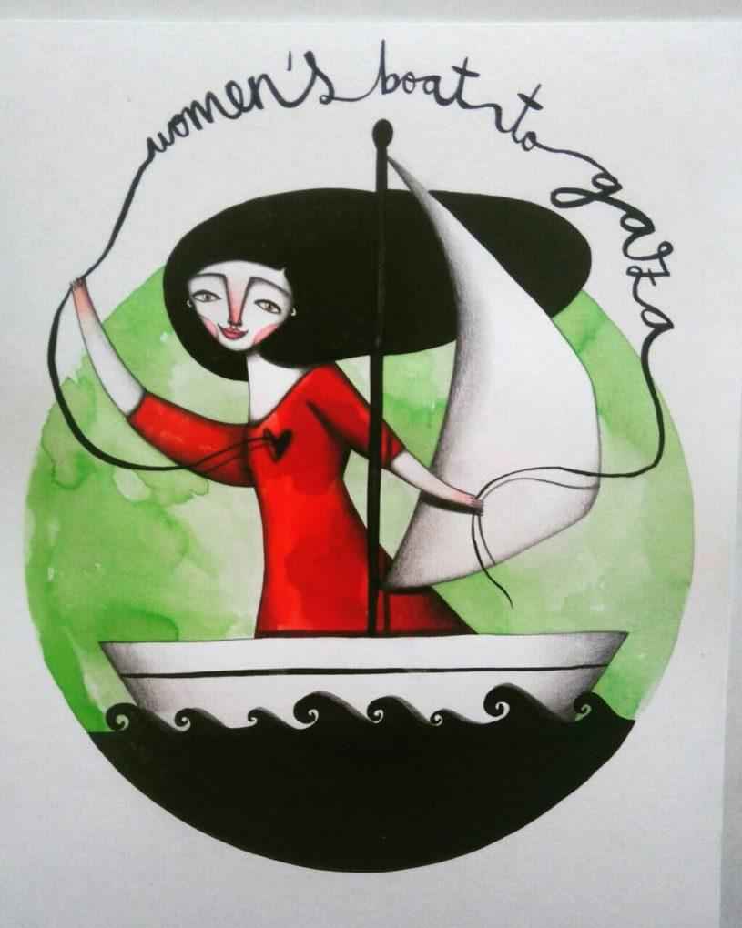 Logotipo para MUJERES RUMBO A GAZA. Iris Serrano